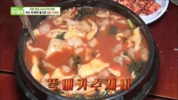 '생방송투데이' 얼큰 수제비 맛집 '가제골 수제비' 맛 비결과 위치는?