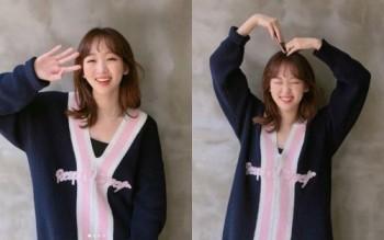 진기주, 과즙미 넘치는 비타민 미소 '러블리 매력 뿜뿜'