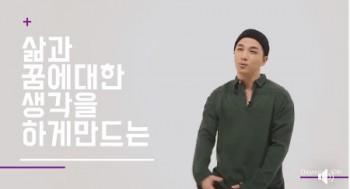 '데뷔 50주년' 조용필나이 관심 집중…레드벨벳·서현 등과 평양 공연 함께해