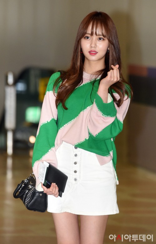 Kim So-hyun spotted at airport