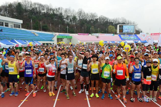 영주 소백산 마라톤대회 출발장면 (3)