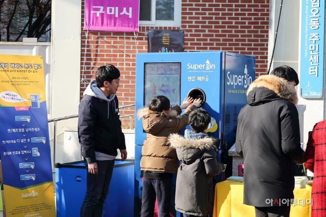 구미시 재활용가능 폐기물 자동수거장비
