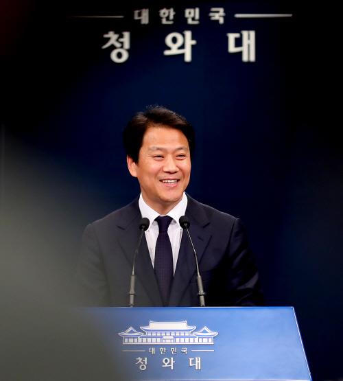 임종석, 남북정상회담 D-10 앞두고 준비상황 설명