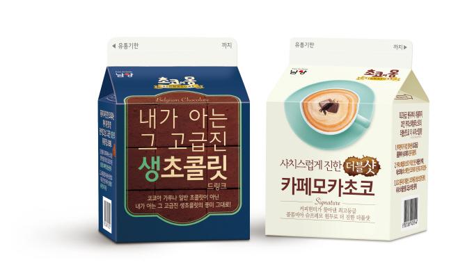 초코에몽 시그니처 제품 2종 이미지컷