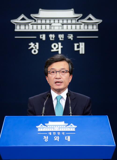 청, 풍계리 핵실험장 폐쇄 '환영'