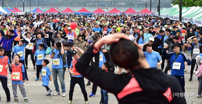 제15회 소아암환우돕기 서울시민마라톤대회