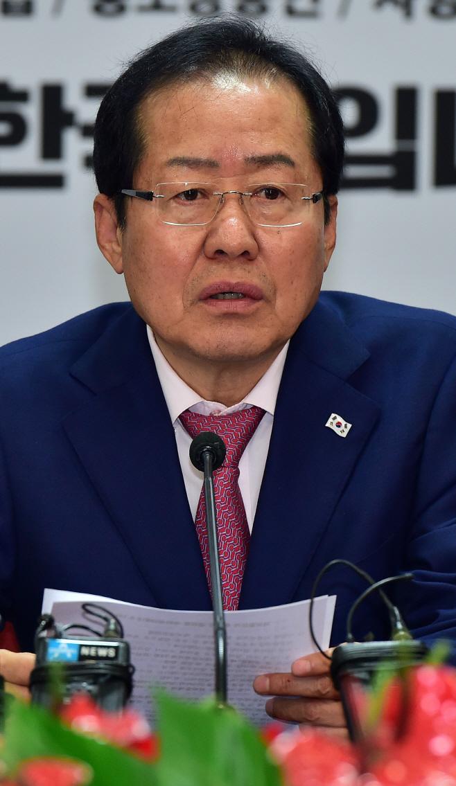 자유한국당, 국회의원 재보궐선거 공천장 수여식