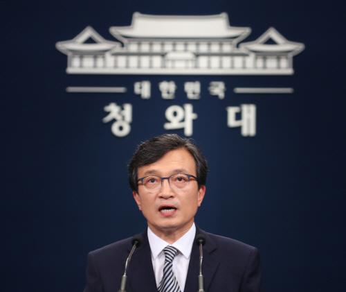 NSC 상임위 결과 발표하는 청와대 대변인