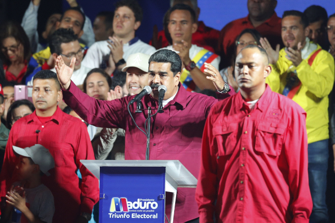 Venezuela Presidential Election <YONHAP NO-2346> (AP)