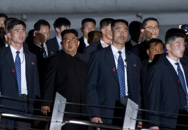 Singapore Trump Kim Summit