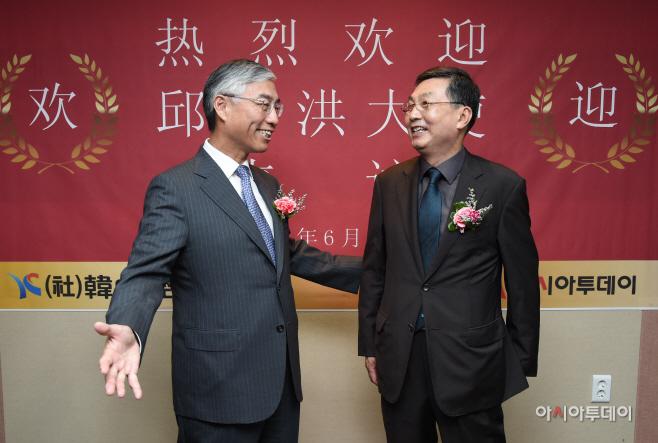 추궈홍 중국대사 한중경제협회 및 아시아투데이 방문 만찬73