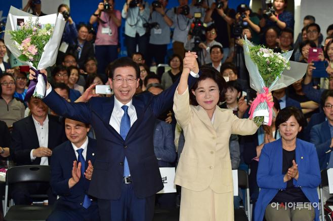 [포토] 박원순 서울시장 후보 '3선 도전' 성공