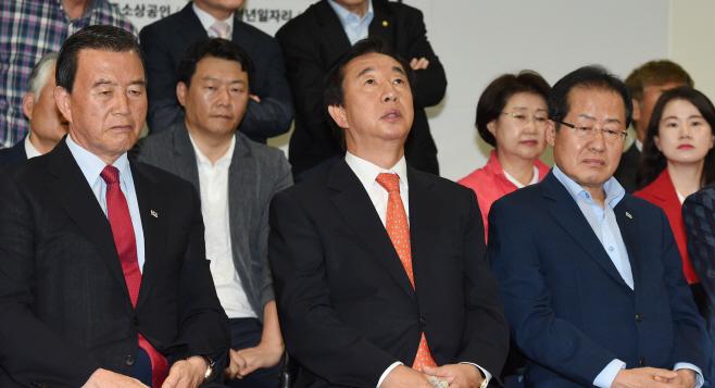 [포토] 김성태 원내대표, `탄식`