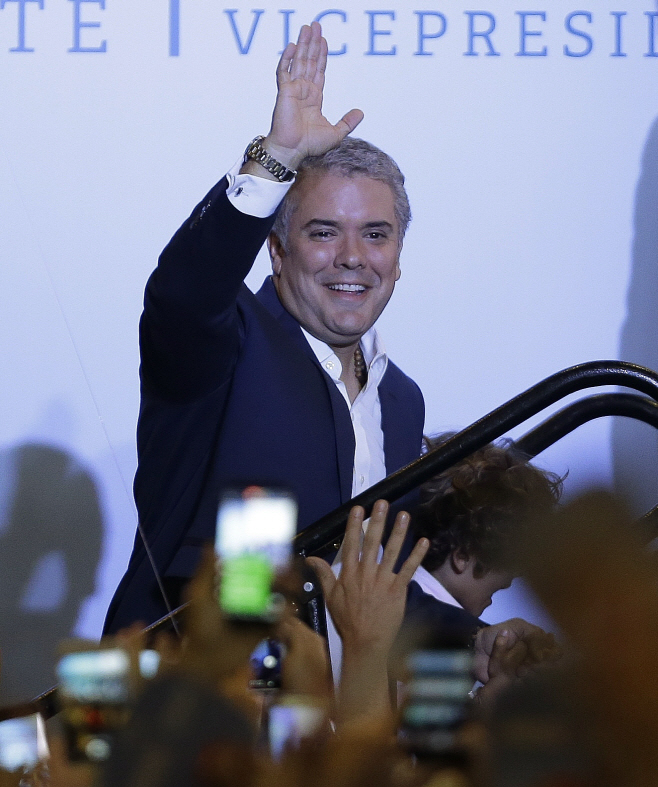 Colombia Presidential Election <YONHAP NO-8069> (AP)