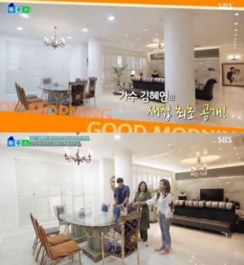 '좋은 아침' 김혜연 집 공개, 고급스런 대리석 인테리어 눈길 '럭셔리의...
