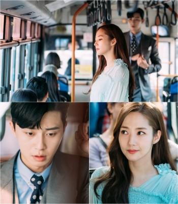 [친절한 프리뷰] '김비서가 왜그럴까' 박서준♥박민영, 버스 안에서 숨막...