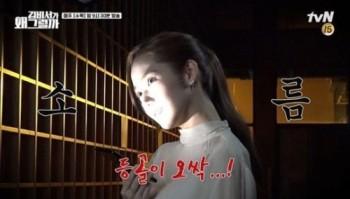 수목드라마 '김비서' 박민영, 본방사수 부르는 서늘 애교