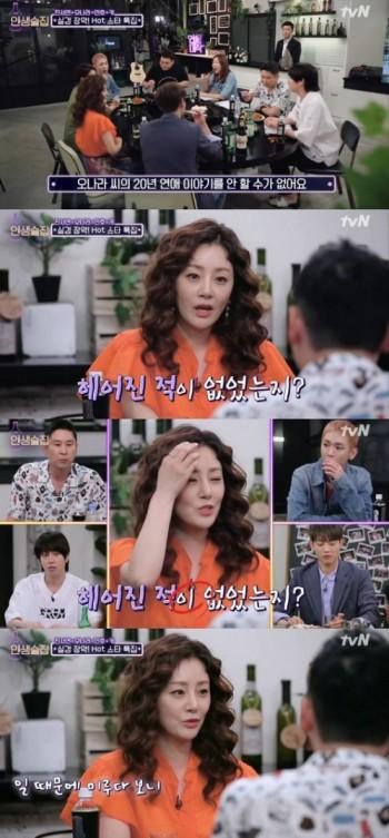 """'인생술집' 오나라 """"김도훈과 20년 연애, 이별·권태기 한 번도 없었다"""""""