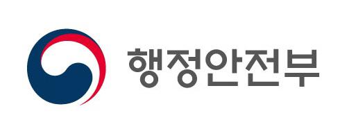행정안전부_국_좌우2