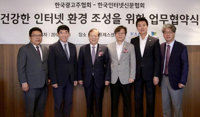 [인신협]광고주협회 MOU 보도자료 사진2