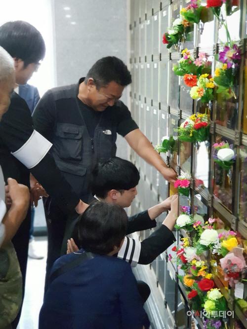 평택시, 민간 어린이집 원장 변사체로 발견