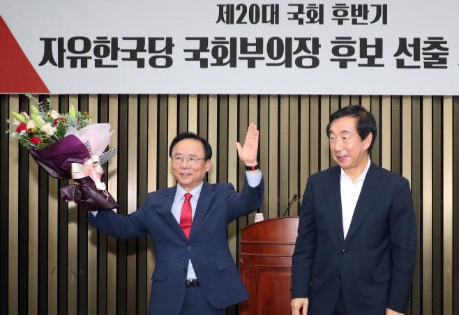 자유한국당 국회부의장 후보에 선출된 이주영 의원