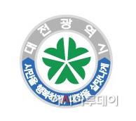 2-시 대전2