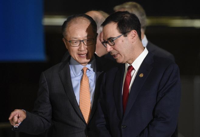 Argentina G20 <YONHAP NO-1745> (AP)