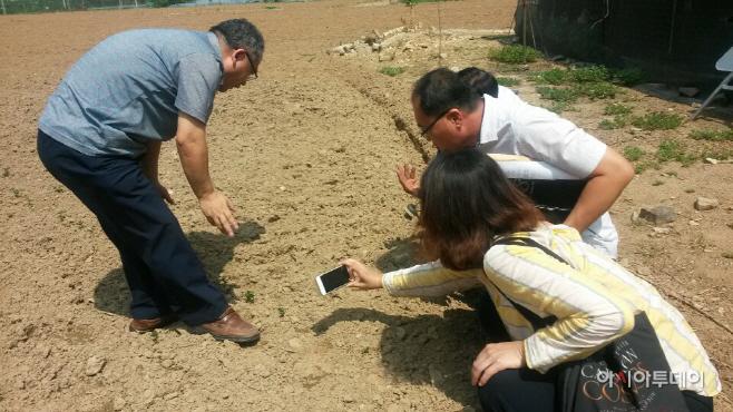 칠곡농기센터