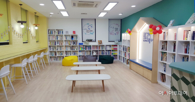음봉산동복지관 가족도서관