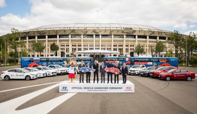 180601_현대기아차_2018_러시아_월드컵_공식차량_전달(사진1)