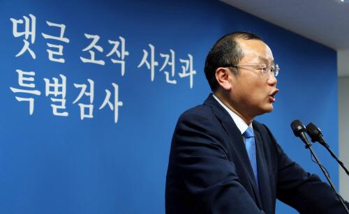 김경수-드루킹 특검 소환, 동의하면 대질신문