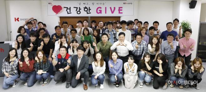 [사진자료 2] KTH 노사문화 우수기업 선정