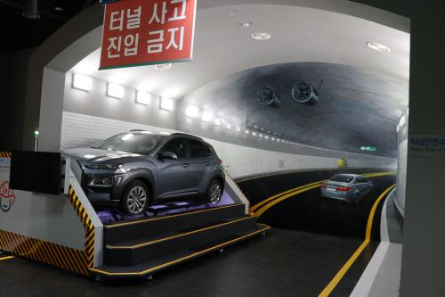 실제 같은 터널 교통사고 체험관
