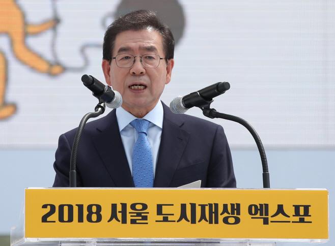 박원순 서울시장, 2018 서울 도시재생 엑스포 환영사