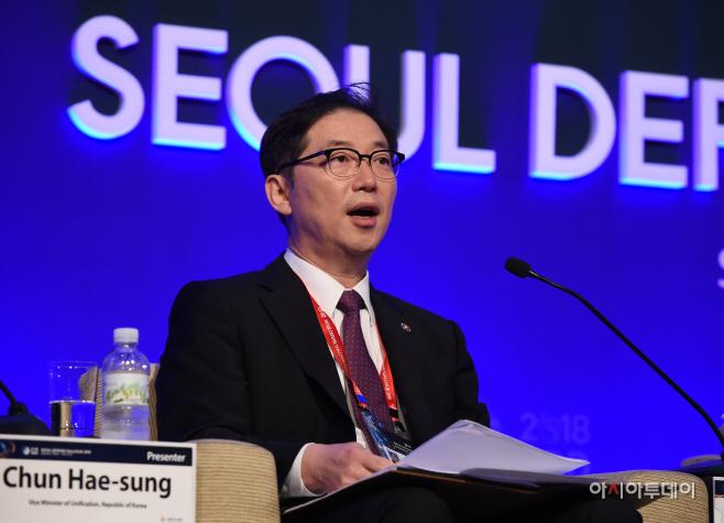 [포토]2018 서울안보대화, 발제하는 천해성 통일부 차관