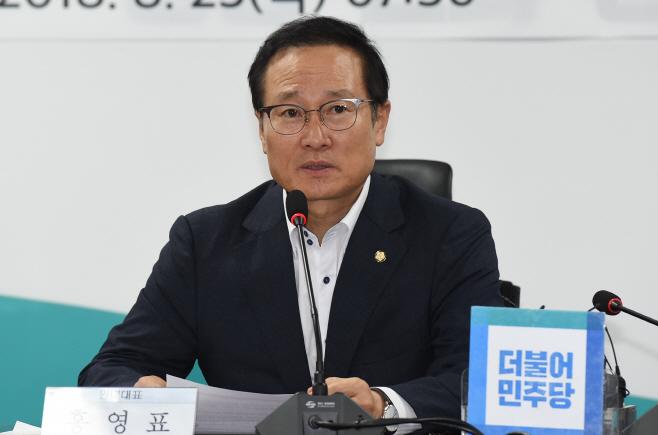 [포토]예산안 당정, 모두발언하는 홍영표 원내대표