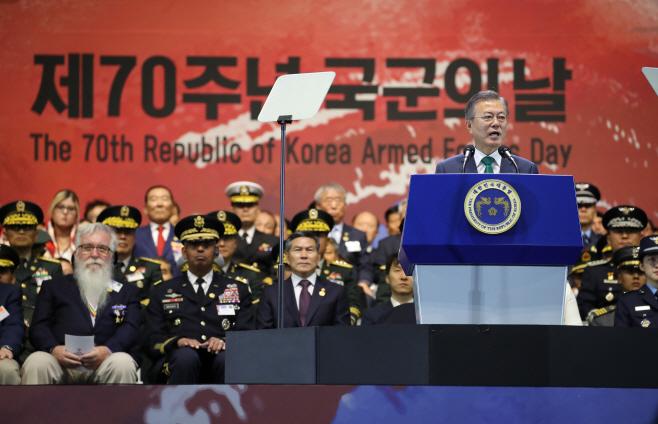 문 대통령, 제70주년 국군의 날 기념사