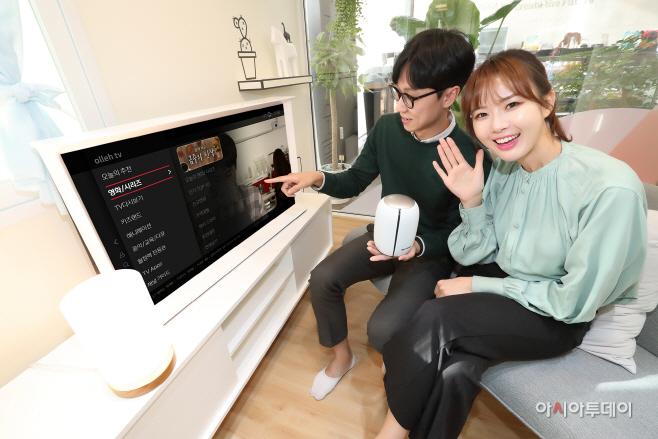 [KT사진5]KT 기가지니 말로 다 되는 TV