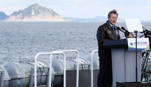 해군 국제 관함식, 연설하는 문 대통령