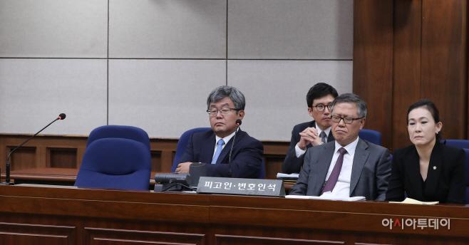 [포토] 선고공판 불출석한 이명박 전 대통령