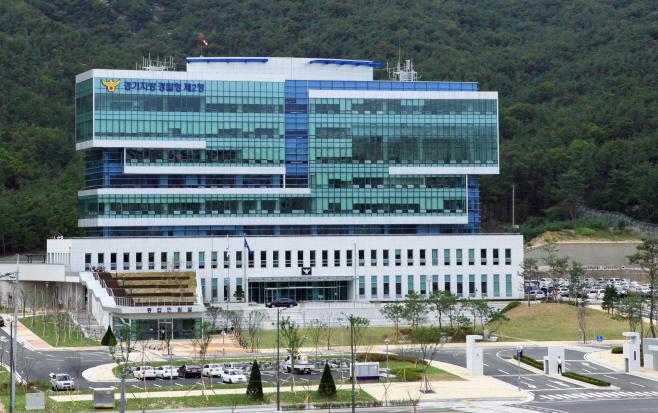 경기북부지방경찰청 지능범죄수사대가 남양주시 다산신도시 주