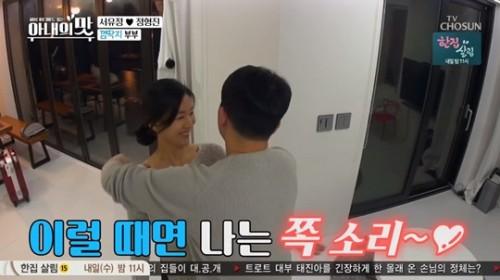 '아내의맛' 서유정'아내의맛' 서유정'아내의맛' 서유정'아내의맛' 서유정