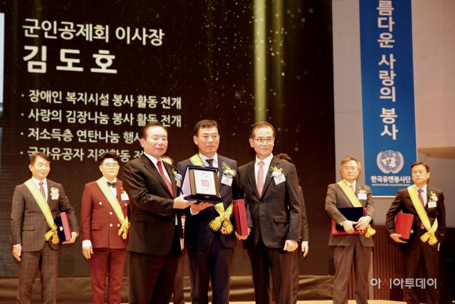 [사진자료] 군인공제회  2018 대한민국 봉사대상 수상