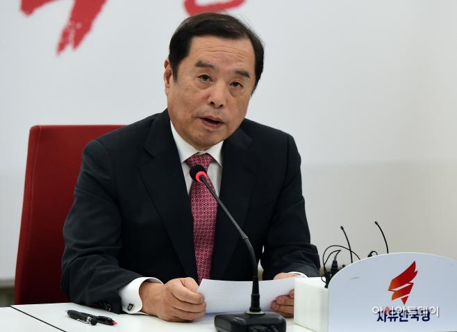 김병준 자유한국당 비상대책위원장, 기자간담회