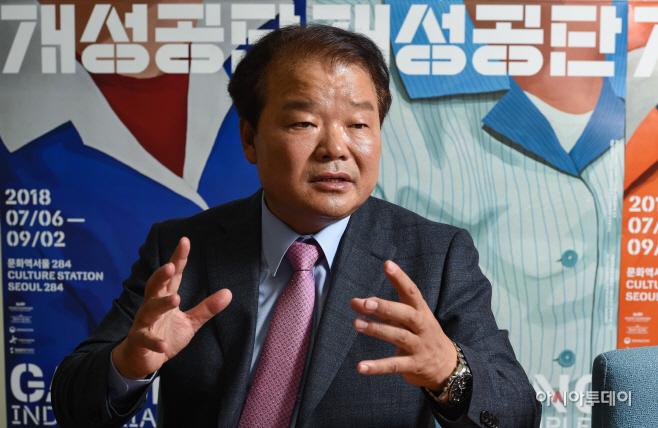신한용 개성공단기업협회장 특별인터뷰8