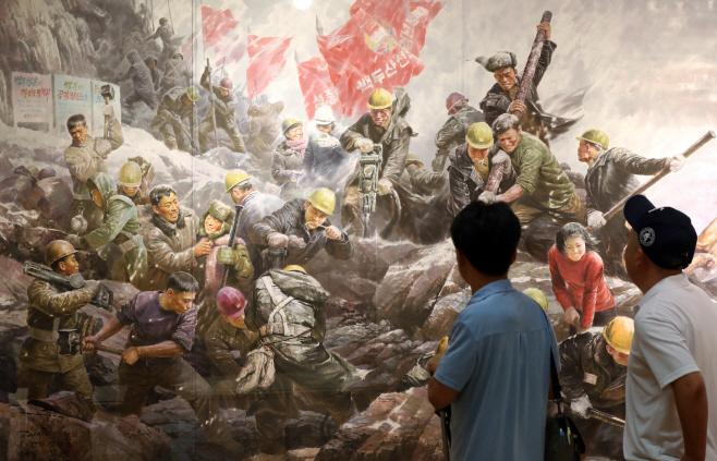 광주비엔날레 북한 회화 전시