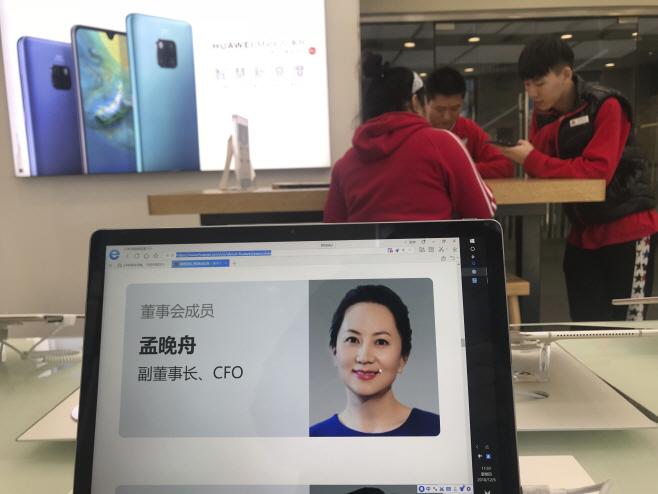China US Canada Huawei <YONHAP NO-3355> (AP)
