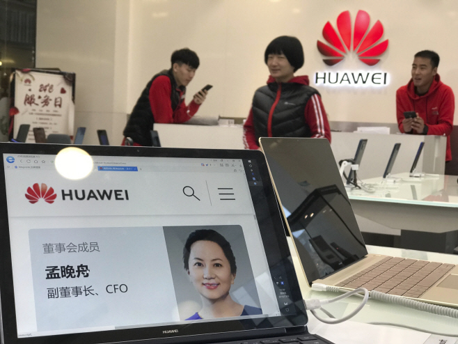 China US Canada Huawei