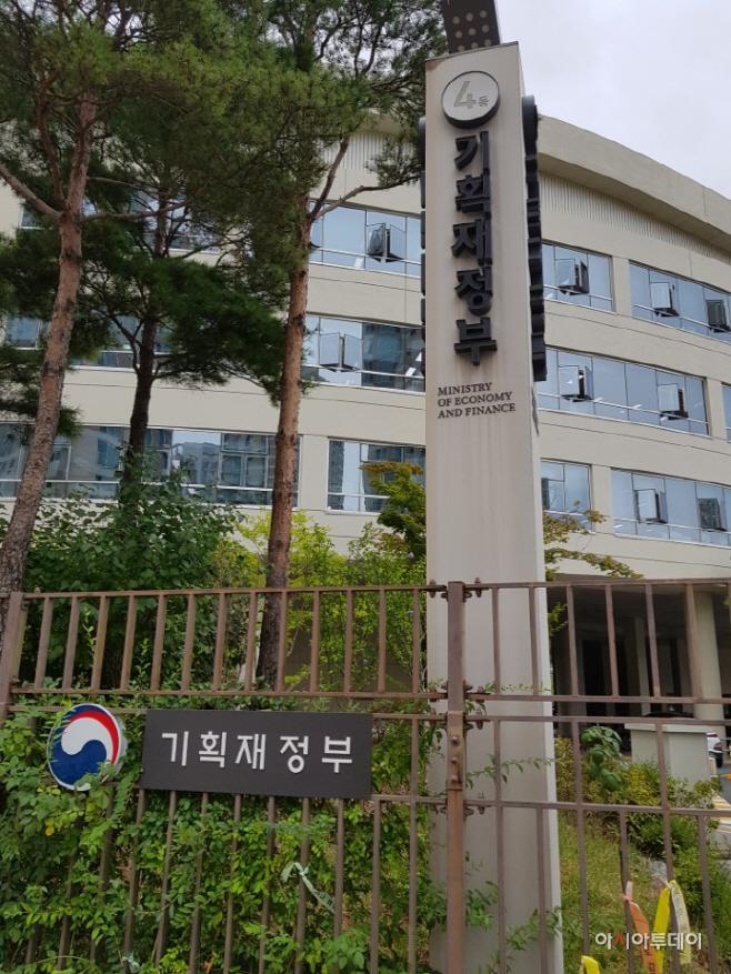 기획재정부-안종호 기자